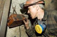 У Донецькій області сепаратисти захопили в полон шахтарів