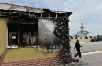 В Луганске террористы застрелили майора милиции