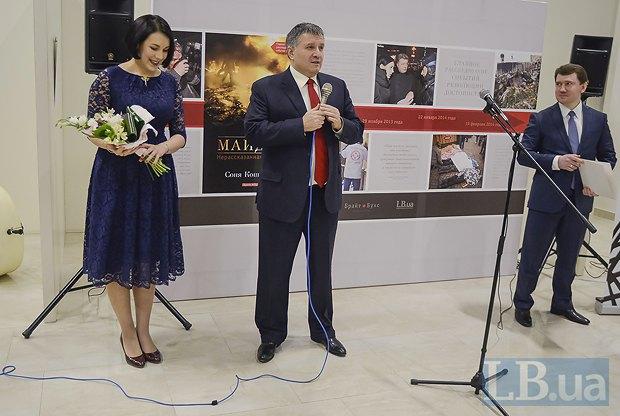 По центру - Арсен Аваков