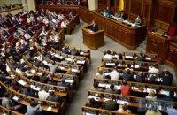 Рада повернула на доопрацювання бюджетну резолюцію на 2016 рік