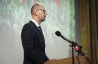 Яценюк вимагає від Фіскальної служби прозорого і зрозумілого відшкодування ПДВ експортерам