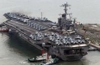 США направили в Перську затоку атомний авіаносець