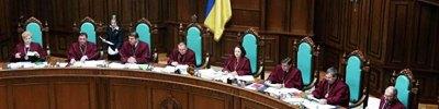 http://ukr.lb.ua/news/2019/01/21/417674_yuristi_i_nardepi_obgovoryat_chi_zmozhe.html