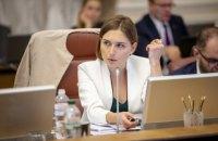 """Ганна Новосад: """"Грошей за школярем"""" не буде, сталося певне непорозуміння у термінах"""""""