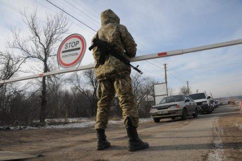 Штаб ООС решил прекратить пропуск через линию разграничения на Донбассе в связи с коронавирусом