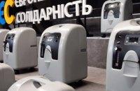 В українські лікарні відправили ще 30 кисневих концентраторів від Порошенка