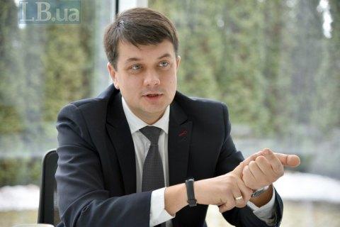 У Зеленского сочли возможным роспуск Рады из-за отсутствия коалиции