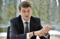 У Зеленського визнали можливим розпуск Ради через відсутність коаліції