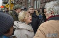 """Депутаты """"ЕС"""" призывают коллег поддержать запрос о финансировании ГБР и изменения в закон о бюро"""