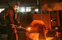 Арселор Миттал хочет повысить зарплату сотрудников на 20%