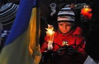На шествие в память о Голодоморе вышло 2 тыс. киевлян