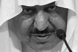 Помер спадковий принц Саудівської Аравії