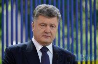 """Порошенко виступив за створення трибуналу щодо катастрофи """"Боїнга"""""""