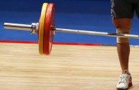 Збірну України з важкої атлетики відсторонили від змагань за допінг