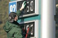 Импортное топливо вновь подешевело на 100-150 грн