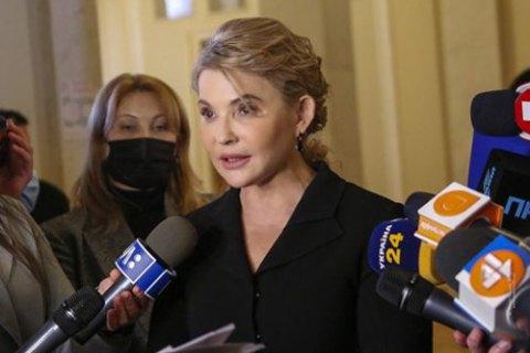 Тимошенко анонсувала законопроєкт для захисту українців від можливих негативних наслідків вакцинації від COVID-19