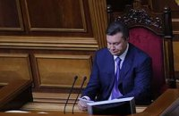 Янукович выполнит любое решение КС