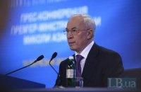 Азаров разочаровался в украинской оппозиции