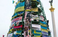 Создатели главной елки подсчитали ущерб от Евромайдана