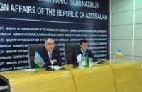 Клімкін підтвердив прихильність України до підтримки територіальної цілісності Азербайджану