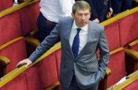 """Новая группа """"Доверие"""" допускает поддержку инициатив Зеленского"""