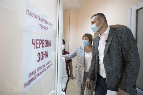 Кличко не исключил продолжения локдауна в мае