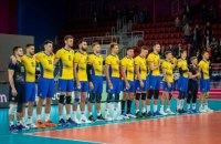 Партнери Федерації волейболу та Епіцентр виділять 10 млн грн призових за вихід збірної України в 1/4 фіналу Чемпіонату Європи