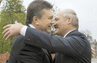 Лукашенко кратко поздравил Януковича