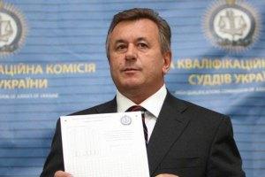 Глава Высшей квалификационной комиссии судей ушел в отставку