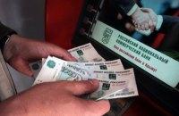 Росія не виплачуватиме пенсії власникам російських паспортів в ОРДЛО