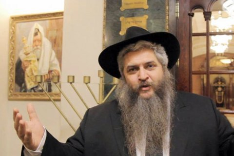 Головний рабин України заявив, що Ситник сказав неправду про стеження за парафіянами синагоги