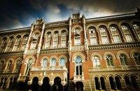 Міжнародні резерви України в березні скоротилися на $2 млрд