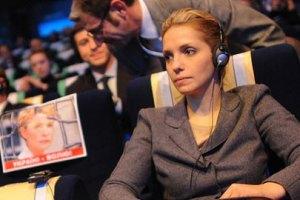 Дочь Тимошенко и Немыря поехали в Европарламент