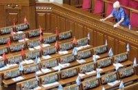 Рада по просьбе запыхавшегося Януковича ушла на перерыв
