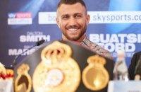 "Ломаченко став ""франчайзинговим"" чемпіоном WBC"
