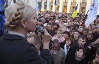 Тимошенко пришла на Майдан с новой идеей