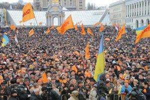 Украина отмечает День свободы
