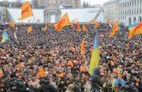 В годовщину Оранжевой революции собирают митинг