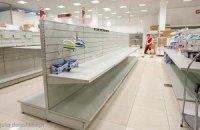 Беларусь запретила экспорт цемента, макарон и холодильников