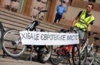 Киевские велосипедисты обвинили КГГА в смерти друга