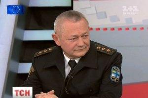 Тенюх: украинским военным в Крыму дан четкий приказ