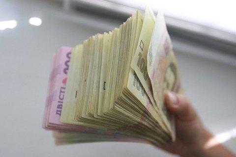 Держказначейство розблокувало бюджетні платежі в регіони