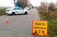За 2020 рік в Україні трапилося 168 107 ДТП