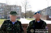 """Полиция установили двух боевиков """"самообороны"""" Крыма, которые в 2014 году взяли в плен французского журналиста"""