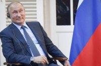 В России на аукционе продали автограф Путина