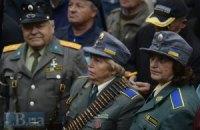 Ивано-франковским воинам УПА выделили несколько миллионов на доплаты к пенсиям