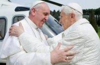 Папа Римский встретился со своим предшественником