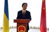 Посол КНР назвав галузі української економіки, які зацікавили китайських інвесторів
