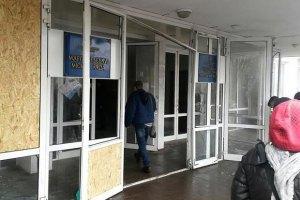 МВС взяло під охорону будівлю мерії Маріуполя