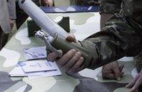 """""""Укроборонпром"""" разработал термобарическое оружие"""